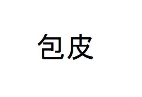 Bild-China